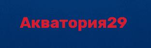 Акватория29 лого